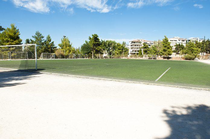 Αθλητικό πάρκο Αγίας Παρασκευής