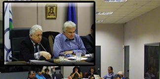 αναβολή συνεδρίασης Δημοτικού Συμβουλίου