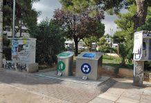 ανακύκλωση με διαλογή