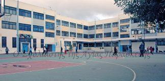 Χωρίς δάσκαλο παραμένουν σχολεία της Αγίας Παρασκευής